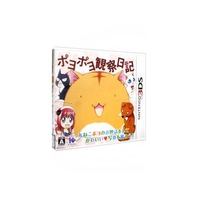 【3DS】 ポヨポヨ観察日記 [通常版]の商品画像