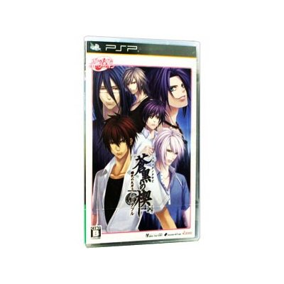 【PSP】 蒼黒の楔 緋色の欠片3 ポータブル [オトメイトコレクション]の商品画像