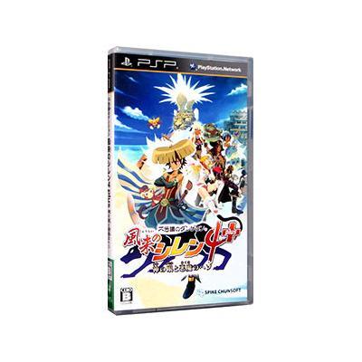 【PSP】 不思議のダンジョン 風来のシレン4 plus 神の眼と悪魔のヘソの商品画像