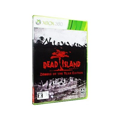 【Xbox360】 DEAD ISLAND: [Zombie of the Year Edition]の商品画像