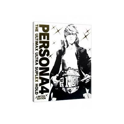 【PS3】 ペルソナ4 ジ・アルティマックス ウルトラスープレックスホールド [限定版]の商品画像