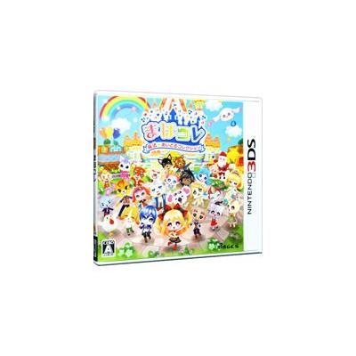 【3DS】 まほコレ~魔法☆あいどるコレクション~の商品画像