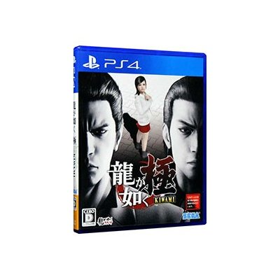 【PS4】 龍が如く 極 [新価格版]の商品画像