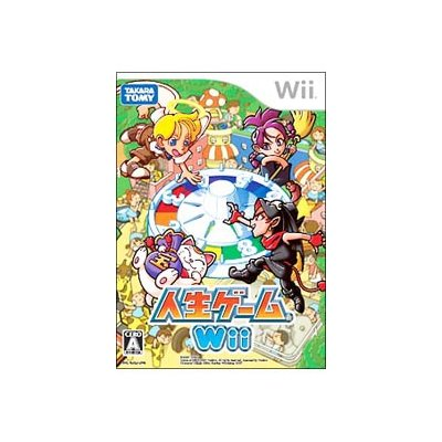 【Wii】 人生ゲーム Wiiの商品画像