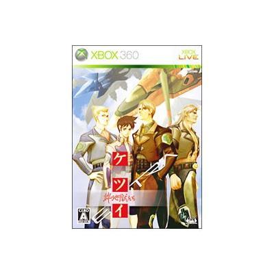 【xbox360】 ケツイ ~絆地獄たち~ EXTRA (通常版) [JES1-00042]の商品画像