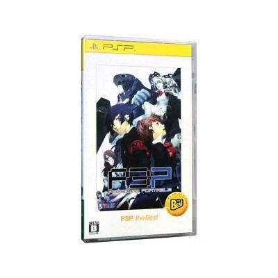 PSP用ソフト