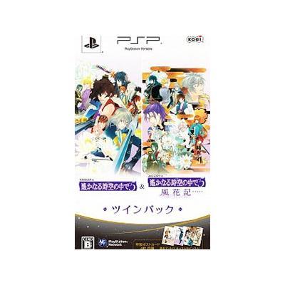 【PSP】 遙かなる時空の中で5 風花記 [ツインパック]の商品画像