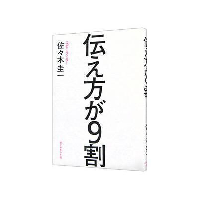 社会全般の本