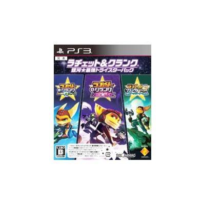 【PS3】 ラチェット&クランク 銀河★最強トライスターパックの商品画像