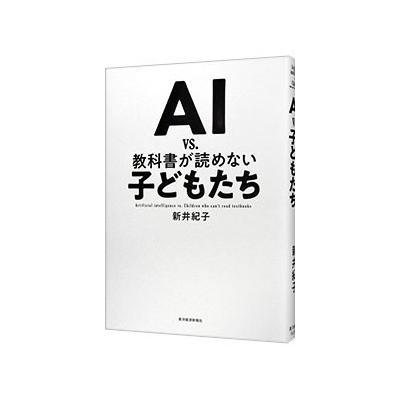 コンピュータ関連の本全般