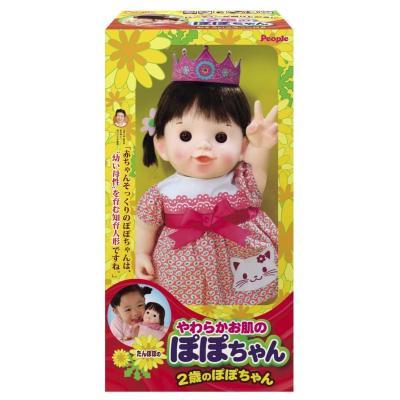 やわらかお肌の2歳のぽぽちゃん おそろいクラウン付きの商品画像