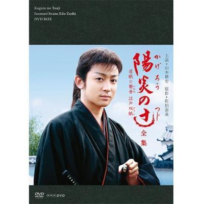 日本の時代劇TVドラマ