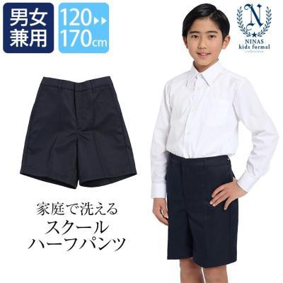 半ズボン、ハーフパンツ(男の子用)