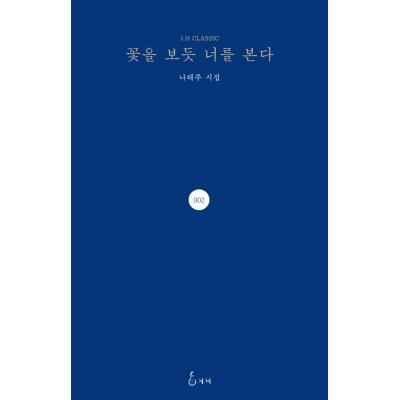 韓国語関連の本全般