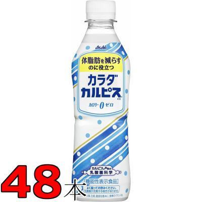 乳飲料 、乳酸菌飲料