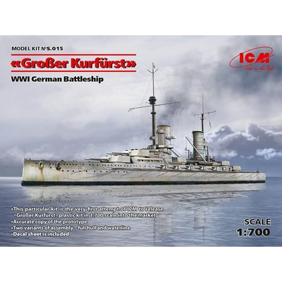 ドイツ 弩級戦艦 グロッサークルフェルスト (1/700スケール S015)の商品画像