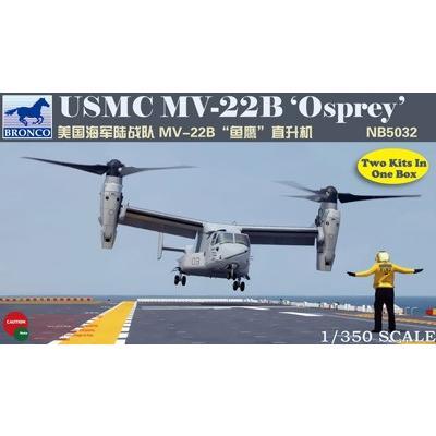 アメリカ海兵隊 MV-22B オスプレイ 輸送機 2機入り (1/350スケール CB5032)の商品画像