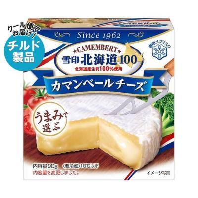 チーズ、乳製品、卵 チーズ