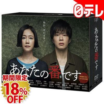 日本のサスペンスTVドラマ