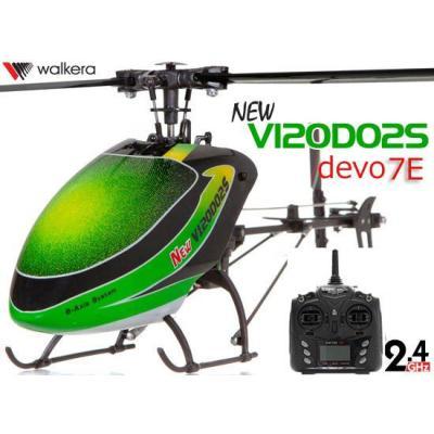 V120D02S & DEVO7E セットの商品画像