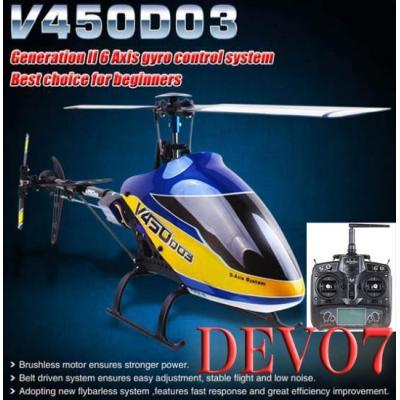 V450D03 & DEVO7 セットの商品画像
