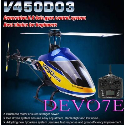 V450D03 & DEVO7E セットの商品画像