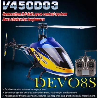 V450D03 & DEVO8S セットの商品画像