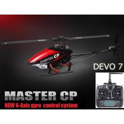 MASTER CP & DEVO7 セットの商品画像