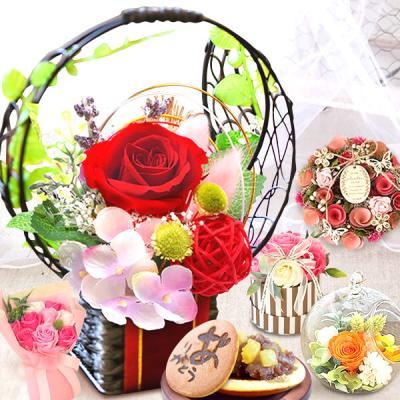 プリザーブドフラワー花束、アレンジメント