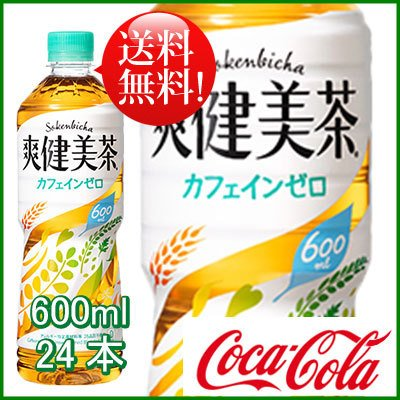 その他日本茶、緑茶