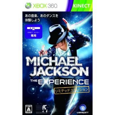 【Xbox360】 マイケル・ジャクソン ザ・エクスペリエンス [リミテッドエディション]の商品画像