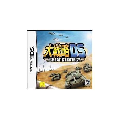 【DS】 大戦略 DSの商品画像