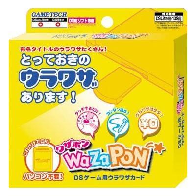 DSゲーム用ウラワザカード 『Wa Za Pon (ワザポン)』の商品画像