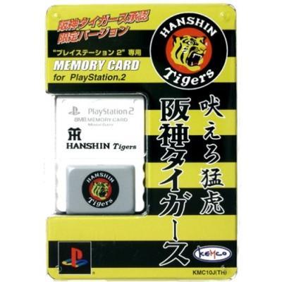 メモリーカード for PlayStation2 (阪神タイガースバージョン)の商品画像