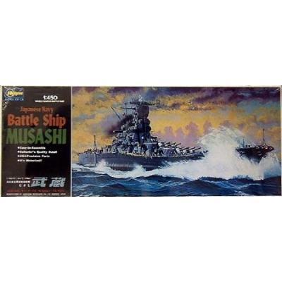戦艦 武蔵 (ディスプレイ専用モデル) (1/450スケール Z帯 Z12 401129)の商品画像