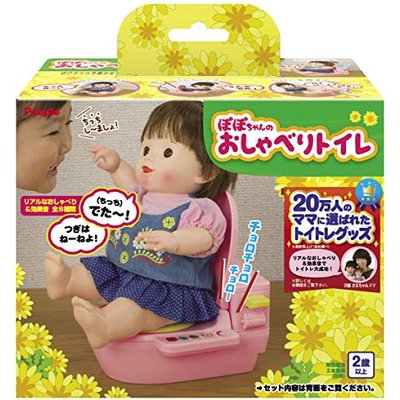 ぽぽちゃん・ちいぽぽちゃんの おしゃべりトイレの商品画像