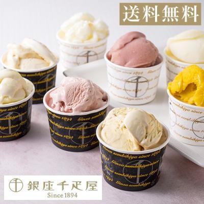 アイスクリーム、ソフトクリーム