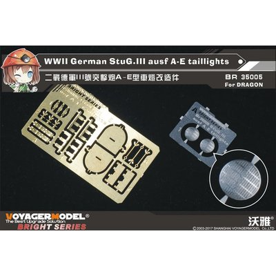 WWIIドイツ III号 突撃砲 A-E型 前照灯セット(DML用) (1/35スケール BR35005)の商品画像