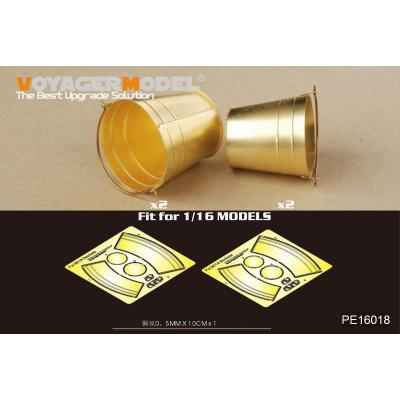 バケツセット (1/16スケール アクセサリーパーツエッチングパーツ PE16018)の商品画像