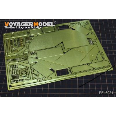 WWII ドイツ パンターG/ヤークトパンター 雑具箱セット (タミヤ 56022/56024用) (1/16スケール エッチングパーツ PE16021)の商品画像