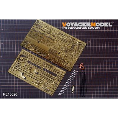 WWII ドイツ パンターG型 エッチング基本セット(タミヤ56022用) (1/16スケール エッチングパーツ PE16026)の商品画像