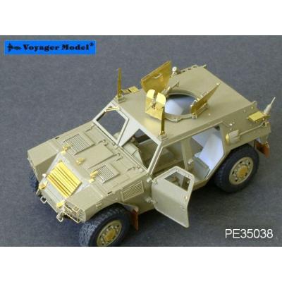陸上自衛隊 軽装甲機動車 エッチングセット(タミヤ35275用) (1/35スケール PE35038)の商品画像
