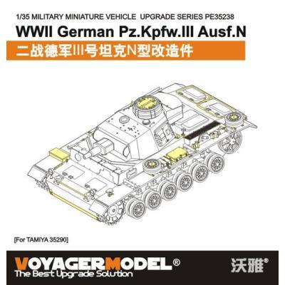 WWII ドイツ III号 戦車 N型 エッチングセット(タミヤ35290用) (1/35スケール PE35238)の商品画像