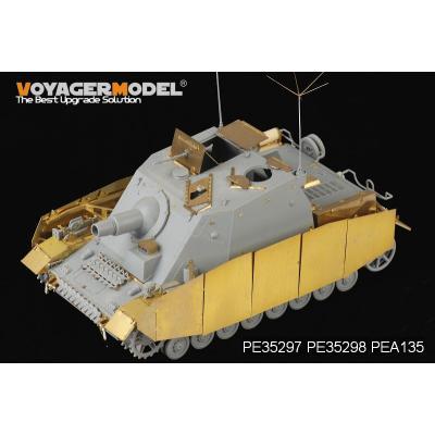 WWII ドイツ ブルムベア 中期型 エッチング 基本セット(DML6460用) (1/35スケール PE35297)の商品画像