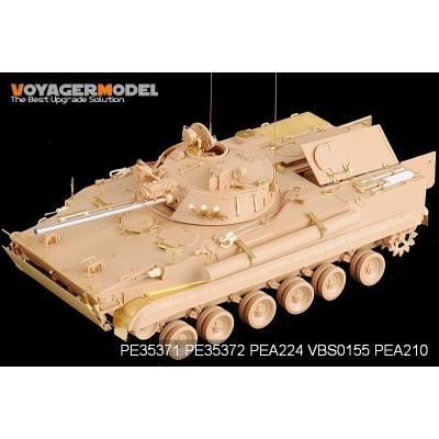 現用 ロシア BMP-3 歩兵戦闘車 初期型 エッチング基本セット(トラペ00364用) (1/35スケール PE35371)の商品画像
