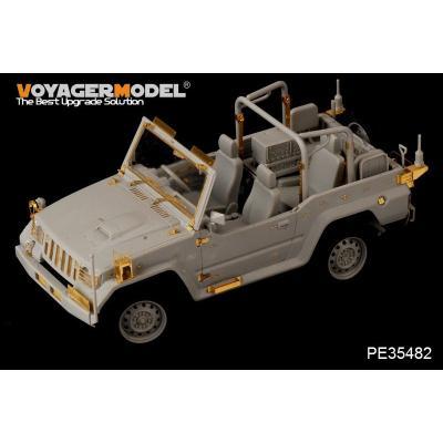 陸上自衛隊 73式 小型トラック(新型) エッチングセット(モノクローム/トラペ用) (1/35スケール PE35482)の商品画像