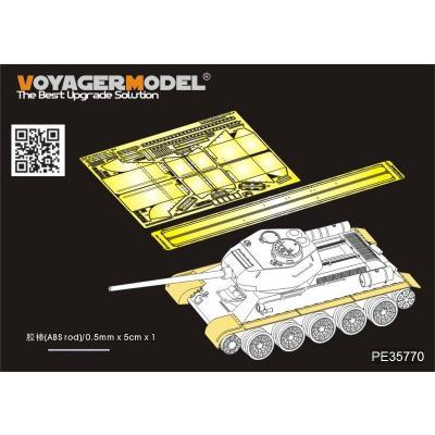 WWIIロシア T-34/85 フェンダーセット (アカデミー13290用) (1/35スケール エッチングパーツ PE35770)の商品画像