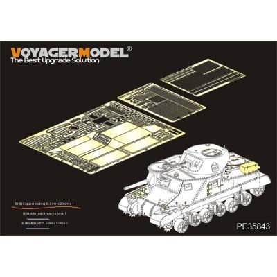 WWII英 M3グラント中戦車 エッチング基本セット(タコム2086用) (1/35スケール エッチングパーツ PE35843)の商品画像