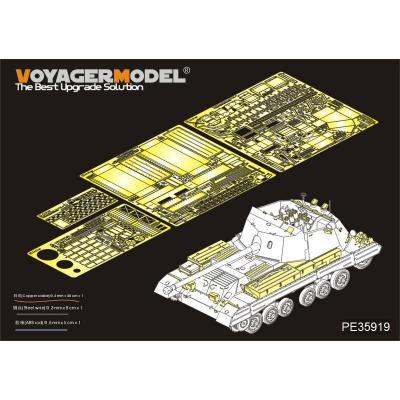 WWII英 アーチャー自走砲 エッチングセット (タミヤ35356用) (1/35スケール アクセサリーパーツ、エッチングパーツ PE35919)の商品画像
