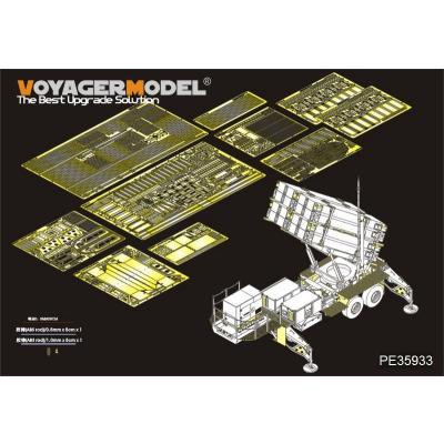 現用米 パトリオット PAC-3 エッチング基本セット(トラペ01040用) (1/35スケール エッチングパーツ PE35933)の商品画像